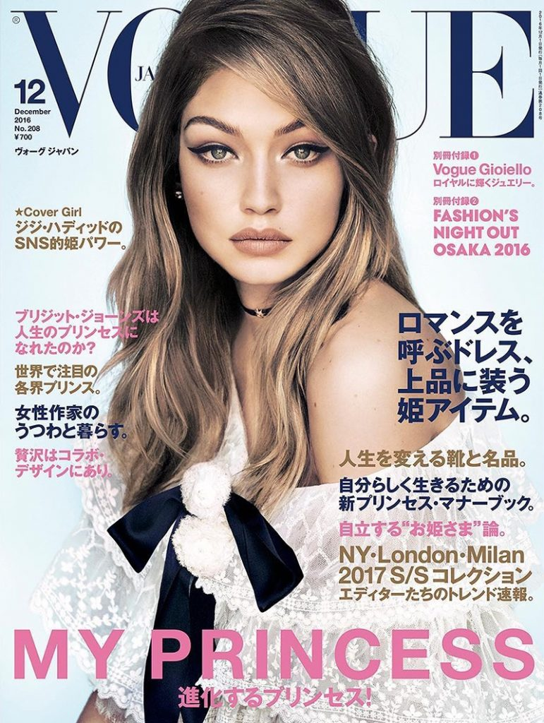 Gigi Hadid para Vogue Japón